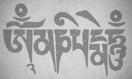 Seven Buddhist Mantras